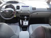 2008 Honda Civic - 132000KMS